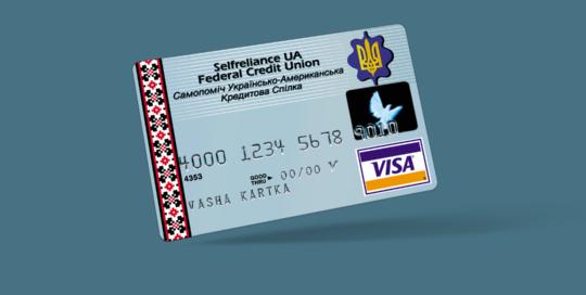 credit card visa Selfreliance UA Federal Credit Union